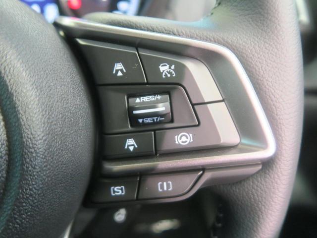 プレミアム 4WD 登録済未使用車 ルーフレール(6枚目)
