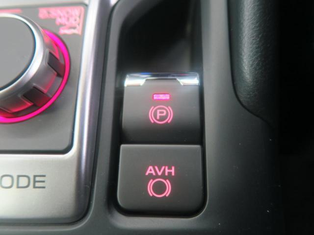 プレミアム 4WD 登録済未使用車 ルーフレール(8枚目)
