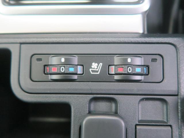 【シートエアコン】寒い日には温風、夏には冷風を座面から吹き出すベンチレーション機能を装備!レザーシートでもムレなく快適にお過ごしいただけます。