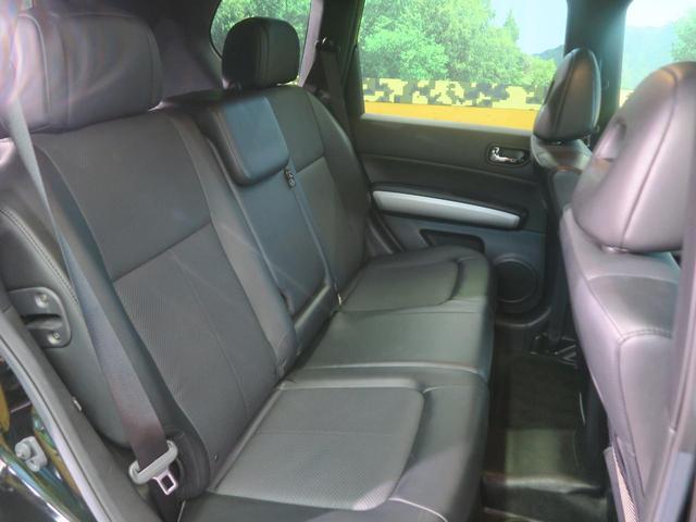 20Xtt クルーズコントロール 全席シートヒーター 4WD(11枚目)