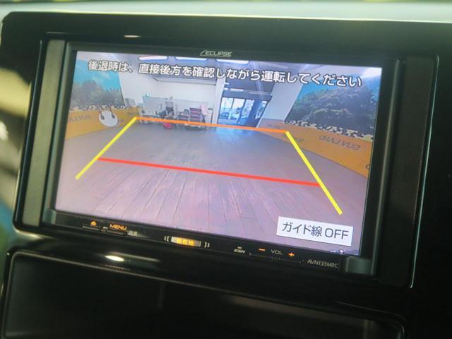アーバンギア G 4WD 衝突軽減装置 レーダークルーズ(4枚目)