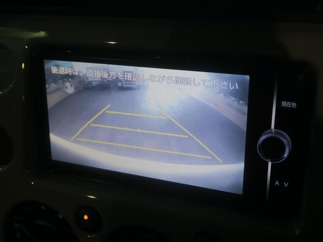 「トヨタ」「FJクルーザー」「SUV・クロカン」「兵庫県」の中古車4