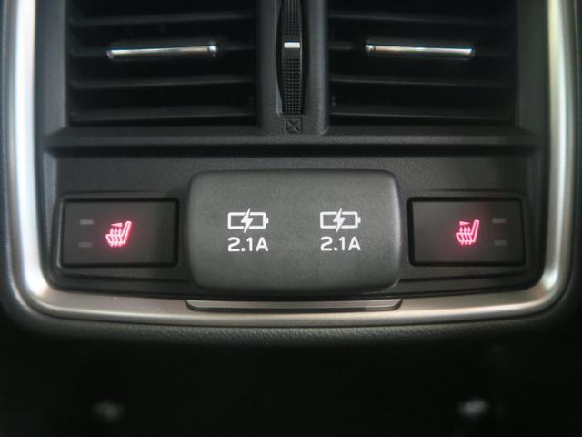 アドバンス 4WD 登録済未使用 アイサイトセイフティプラス(5枚目)
