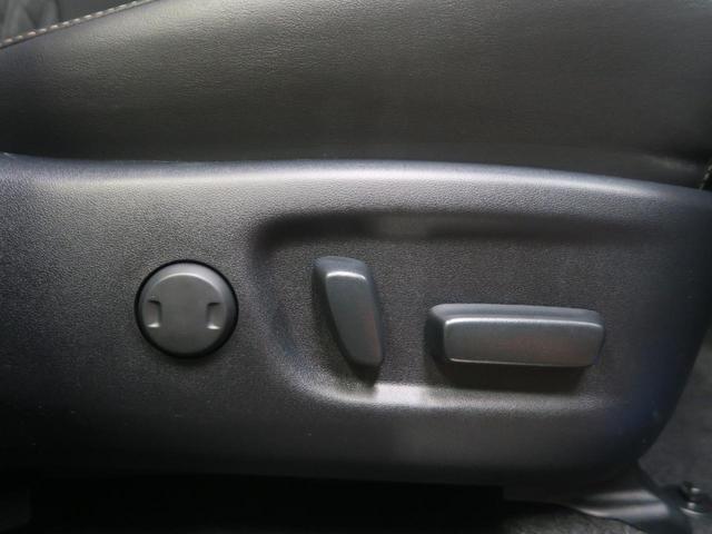 プレミアム 登録済未使用車 ムーンルーフ クリアランスソナー(6枚目)