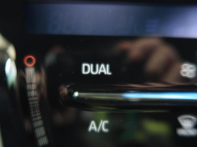 プレミアム 登録済未使用車 モデリスタ クリアランスソナー(5枚目)