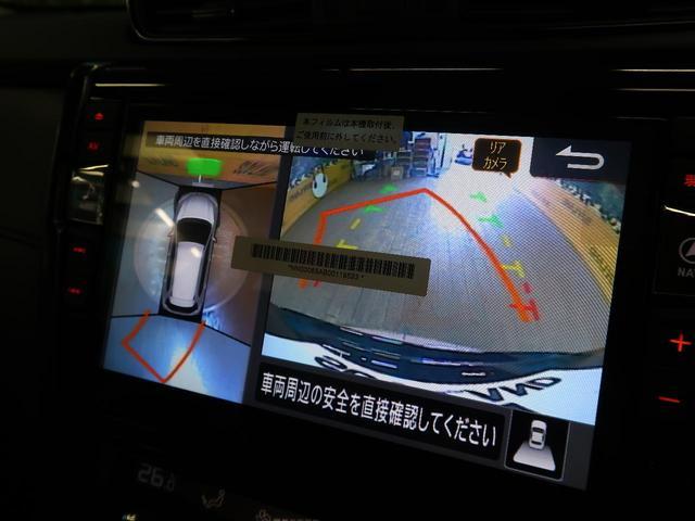 20Xi 登録済未使用 BIGX10ナビ 全席シートヒーター(4枚目)