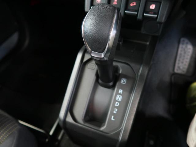 「スズキ」「ジムニー」「コンパクトカー」「兵庫県」の中古車26