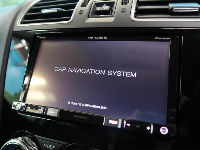 S-リミテッド レーダークルーズコントロール SDナビ パワーシート シートヒーター&エアコン 衝突軽減システム LEDヘッドライト クリアランスソナーソナー バックカメラ Bluetooth ETC(3枚目)