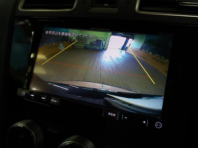 S-リミテッド レーダークルーズコントロール SDナビ パワーシート シートヒーター&エアコン 衝突軽減システム LEDヘッドライト クリアランスソナーソナー バックカメラ Bluetooth ETC(4枚目)
