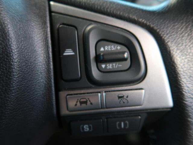 S-リミテッド レーダークルーズコントロール SDナビ パワーシート シートヒーター&エアコン 衝突軽減システム LEDヘッドライト クリアランスソナーソナー バックカメラ Bluetooth ETC(5枚目)