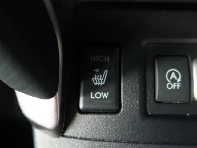 S-リミテッド レーダークルーズコントロール SDナビ パワーシート シートヒーター&エアコン 衝突軽減システム LEDヘッドライト クリアランスソナーソナー バックカメラ Bluetooth ETC(7枚目)