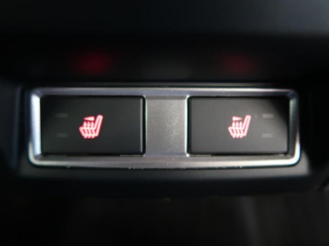 S-リミテッド レーダークルーズコントロール SDナビ パワーシート シートヒーター&エアコン 衝突軽減システム LEDヘッドライト クリアランスソナーソナー バックカメラ Bluetooth ETC(8枚目)