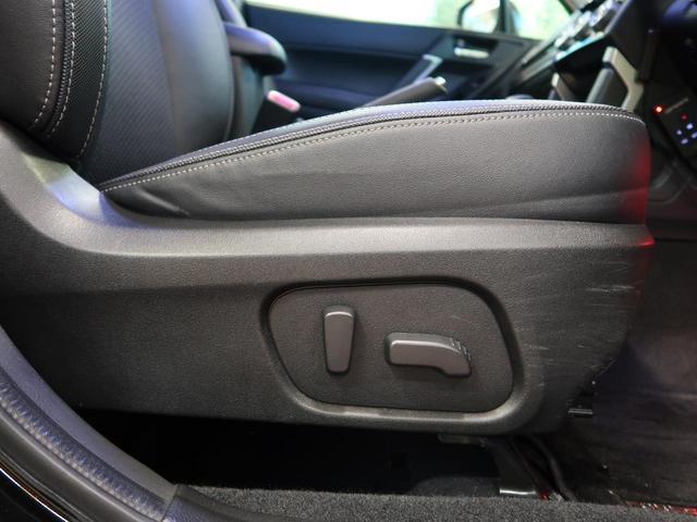 S-リミテッド レーダークルーズコントロール SDナビ パワーシート シートヒーター&エアコン 衝突軽減システム LEDヘッドライト クリアランスソナーソナー バックカメラ Bluetooth ETC(9枚目)