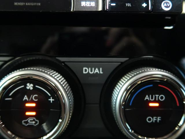 S-リミテッド レーダークルーズコントロール SDナビ パワーシート シートヒーター&エアコン 衝突軽減システム LEDヘッドライト クリアランスソナーソナー バックカメラ Bluetooth ETC(11枚目)