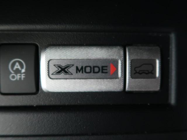 S-リミテッド レーダークルーズコントロール SDナビ パワーシート シートヒーター&エアコン 衝突軽減システム LEDヘッドライト クリアランスソナーソナー バックカメラ Bluetooth ETC(12枚目)