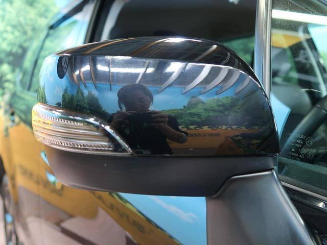 S-リミテッド レーダークルーズコントロール SDナビ パワーシート シートヒーター&エアコン 衝突軽減システム LEDヘッドライト クリアランスソナーソナー バックカメラ Bluetooth ETC(29枚目)