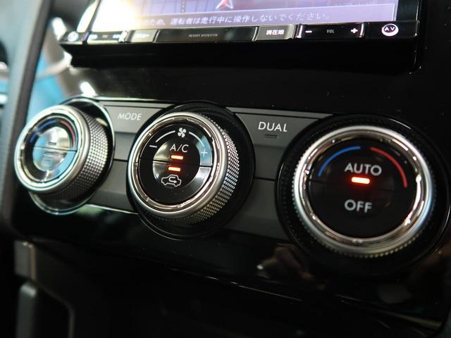 S-リミテッド レーダークルーズコントロール SDナビ パワーシート シートヒーター&エアコン 衝突軽減システム LEDヘッドライト クリアランスソナーソナー バックカメラ Bluetooth ETC(41枚目)