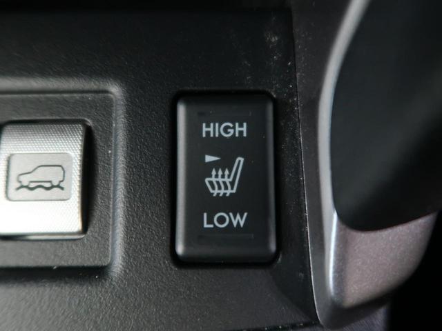 S-リミテッド レーダークルーズコントロール SDナビ パワーシート シートヒーター&エアコン 衝突軽減システム LEDヘッドライト クリアランスソナーソナー バックカメラ Bluetooth ETC(45枚目)