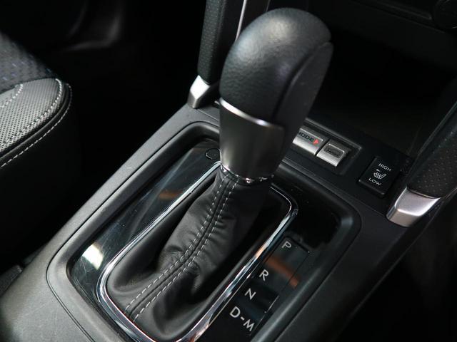 S-リミテッド レーダークルーズコントロール SDナビ パワーシート シートヒーター&エアコン 衝突軽減システム LEDヘッドライト クリアランスソナーソナー バックカメラ Bluetooth ETC(48枚目)