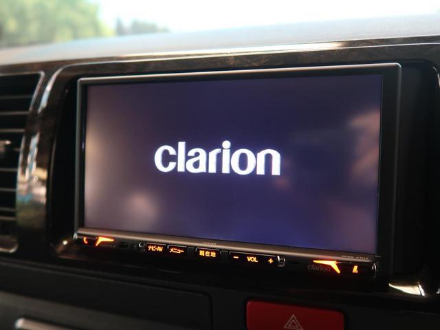 スーパーGL ダークプライムII 4WD 両側パワースライドドア プリクラッシュ SDナビ バックカメラ オートマチックハイビーム オートエアコン Bluetoot デュアルエアコン バックカメラ(3枚目)