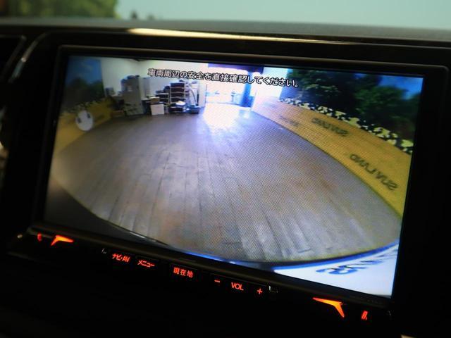 スーパーGL ダークプライムII 4WD 両側パワースライドドア プリクラッシュ SDナビ バックカメラ オートマチックハイビーム オートエアコン Bluetoot デュアルエアコン バックカメラ(4枚目)