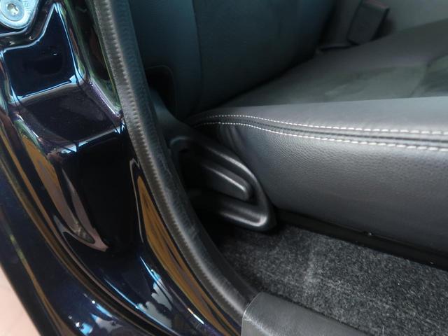 スーパーGL ダークプライムII 4WD 両側パワースライドドア プリクラッシュ SDナビ バックカメラ オートマチックハイビーム オートエアコン Bluetoot デュアルエアコン バックカメラ(29枚目)