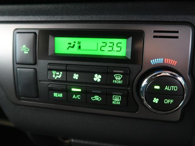スーパーGL ダークプライムII 4WD 両側パワースライドドア プリクラッシュ SDナビ バックカメラ オートマチックハイビーム オートエアコン Bluetoot デュアルエアコン バックカメラ(34枚目)