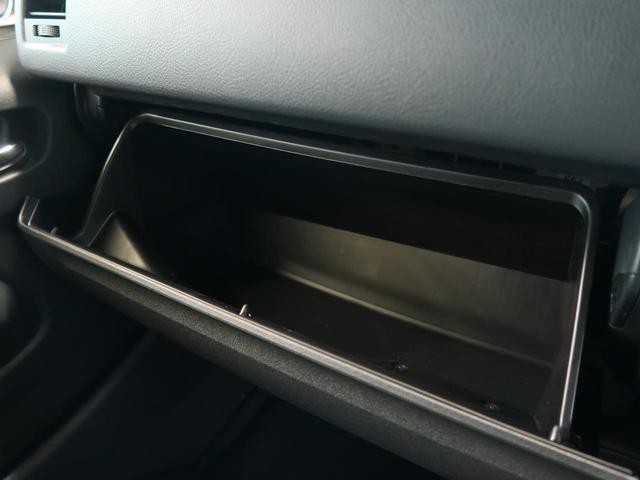 スーパーGL ダークプライムII 4WD 両側パワースライドドア プリクラッシュ SDナビ バックカメラ オートマチックハイビーム オートエアコン Bluetoot デュアルエアコン バックカメラ(35枚目)