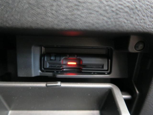 ハイウェイスター VセレクションII 9インチナビ 全周囲カメラ 後席モニター クルーズコントロール 両側パワースライドドア ETC 純正アルミ アイドリングストップ ダブルエアコン デュアルエアコン(9枚目)