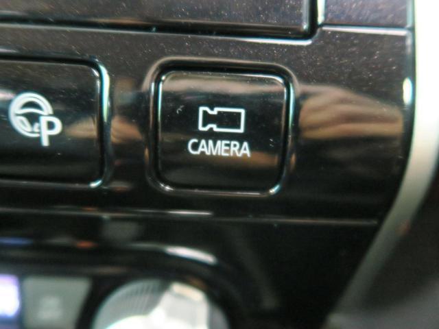 ハイウェイスター VセレクションII 9インチナビ 全周囲カメラ 後席モニター クルーズコントロール 両側パワースライドドア ETC 純正アルミ アイドリングストップ ダブルエアコン デュアルエアコン(36枚目)