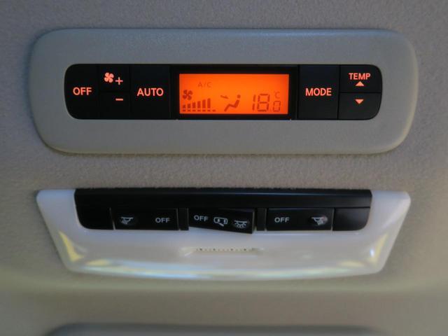 ハイウェイスター VセレクションII 9インチナビ 全周囲カメラ 後席モニター クルーズコントロール 両側パワースライドドア ETC 純正アルミ アイドリングストップ ダブルエアコン デュアルエアコン(40枚目)