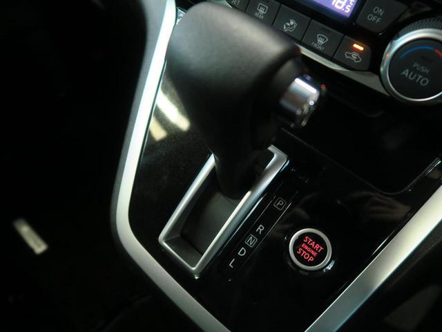 ハイウェイスター VセレクションII 9インチナビ 全周囲カメラ 後席モニター クルーズコントロール 両側パワースライドドア ETC 純正アルミ アイドリングストップ ダブルエアコン デュアルエアコン(43枚目)