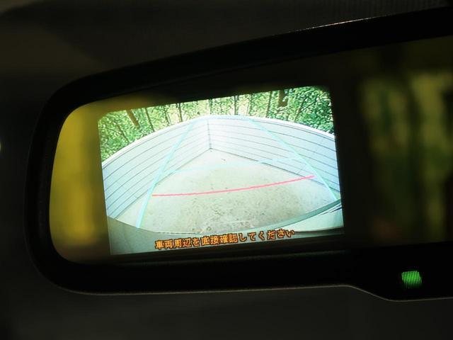 ロングDX 4WD 三菱ナビ レンタアップ バックカメラ ETC キーレス マニュアルエアコン 3列シート CD再生可能 Bluetooth 純正アルミ(4枚目)