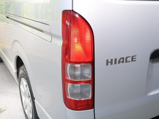 ロングDX 4WD 三菱ナビ レンタアップ バックカメラ ETC キーレス マニュアルエアコン 3列シート CD再生可能 Bluetooth 純正アルミ(28枚目)