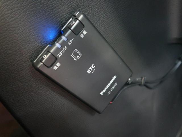 G パワーパッケージ 純正10型ナビ・衝突被害軽減装置・両側電動スライドドア・全周囲カメラ・レーダークルーズコントロール・パワーバックドア・パワーシート・デュアルエアコン(10枚目)