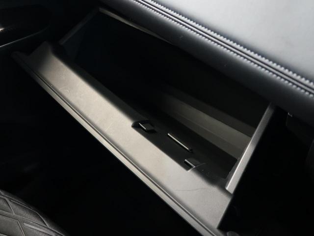 G パワーパッケージ 純正10型ナビ・衝突被害軽減装置・両側電動スライドドア・全周囲カメラ・レーダークルーズコントロール・パワーバックドア・パワーシート・デュアルエアコン(45枚目)