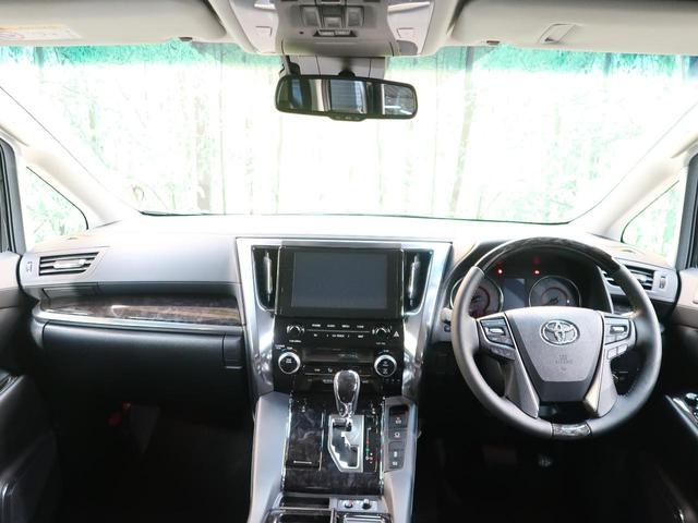 2.5S Cパッケージ Wサンルーフ 新型ディスプレイオーディオ レダークルーズ シートヒーター 電動リアゲート 衝突軽減システム 禁煙車 LEDヘッドライト クリアランスソナー 両側パワースライドドア(2枚目)