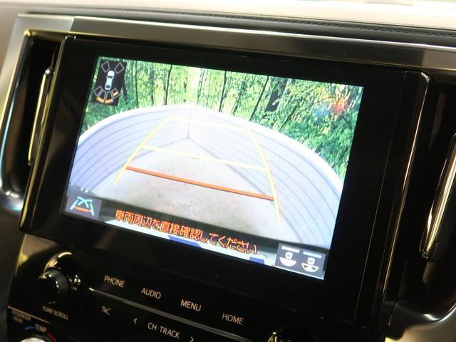 2.5S Cパッケージ Wサンルーフ 新型ディスプレイオーディオ レダークルーズ シートヒーター 電動リアゲート 衝突軽減システム 禁煙車 LEDヘッドライト クリアランスソナー 両側パワースライドドア(4枚目)
