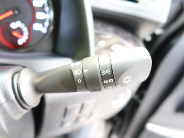 2.5S Cパッケージ Wサンルーフ 新型ディスプレイオーディオ レダークルーズ シートヒーター 電動リアゲート 衝突軽減システム 禁煙車 LEDヘッドライト クリアランスソナー 両側パワースライドドア(43枚目)