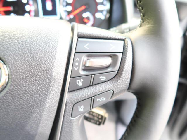 2.5S Cパッケージ Wサンルーフ 新型ディスプレイオーディオ レダークルーズ シートヒーター 電動リアゲート 衝突軽減システム 禁煙車 LEDヘッドライト クリアランスソナー 両側パワースライドドア(45枚目)