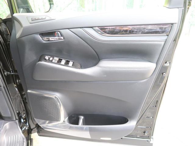 2.5S Cパッケージ Wサンルーフ 新型ディスプレイオーディオ レダークルーズ シートヒーター 電動リアゲート 衝突軽減システム 禁煙車 LEDヘッドライト クリアランスソナー 両側パワースライドドア(46枚目)