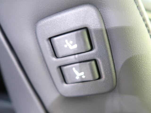 2.5S Cパッケージ Wサンルーフ 新型ディスプレイオーディオ レダークルーズ シートヒーター 電動リアゲート 衝突軽減システム 禁煙車 LEDヘッドライト クリアランスソナー 両側パワースライドドア(48枚目)