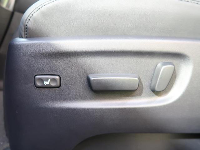 2.5S Cパッケージ Wサンルーフ 新型ディスプレイオーディオ レダークルーズ シートヒーター 電動リアゲート 衝突軽減システム 禁煙車 LEDヘッドライト クリアランスソナー 両側パワースライドドア(49枚目)