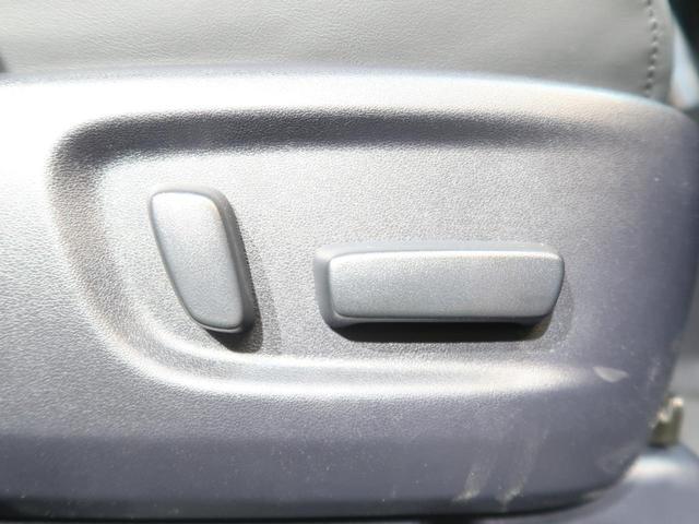 2.5S Cパッケージ Wサンルーフ 新型ディスプレイオーディオ レダークルーズ シートヒーター 電動リアゲート 衝突軽減システム 禁煙車 LEDヘッドライト クリアランスソナー 両側パワースライドドア(50枚目)