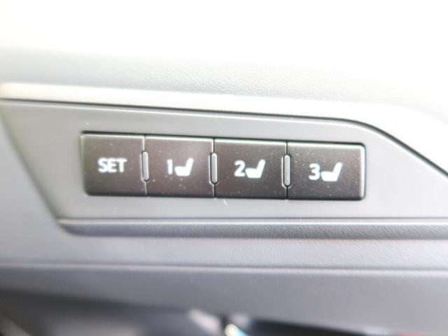 2.5S Cパッケージ Wサンルーフ 新型ディスプレイオーディオ レダークルーズ シートヒーター 電動リアゲート 衝突軽減システム 禁煙車 LEDヘッドライト クリアランスソナー 両側パワースライドドア(51枚目)