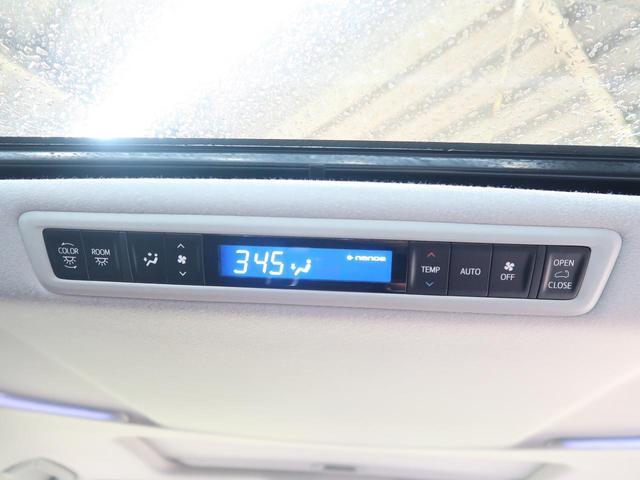 2.5S Cパッケージ Wサンルーフ 新型ディスプレイオーディオ レダークルーズ シートヒーター 電動リアゲート 衝突軽減システム 禁煙車 LEDヘッドライト クリアランスソナー 両側パワースライドドア(55枚目)