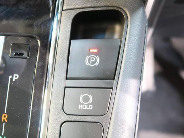2.5S Cパッケージ Wサンルーフ 新型ディスプレイオーディオ レダークルーズ シートヒーター 電動リアゲート 衝突軽減システム 禁煙車 LEDヘッドライト クリアランスソナー 両側パワースライドドア(62枚目)