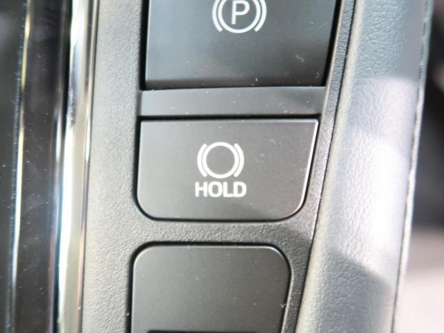 2.5S Cパッケージ Wサンルーフ 新型ディスプレイオーディオ レダークルーズ シートヒーター 電動リアゲート 衝突軽減システム 禁煙車 LEDヘッドライト クリアランスソナー 両側パワースライドドア(63枚目)