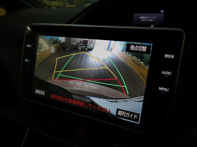ZS 煌 純正SD10インチナビ フリップダウンモニター クルーズコントロール 両側パワースライドドア 禁煙車 ETC 衝突軽減システム LEDヘッドライト クリアランスソナー 純正16インチアルミ(4枚目)