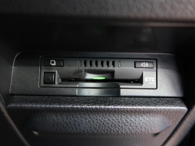 ZS 煌 純正SD10インチナビ フリップダウンモニター クルーズコントロール 両側パワースライドドア 禁煙車 ETC 衝突軽減システム LEDヘッドライト クリアランスソナー 純正16インチアルミ(6枚目)